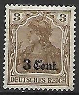 FRANCE   -    Timbre De Guerre  -   1916  .  Y&T N° 26 (*).   Germania, Surchargé. - Wars
