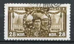 UdSSR Nr.334                O  Used                   (1231) - Oblitérés