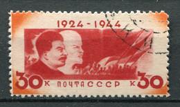 UdSSR Nr.493                O  Used                   (1232) - Oblitérés