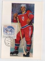 CARTE MAXIMUM CM Card USSR RUSSIA Sport Hockey Olympic Games Player Ragulin Painting - Maximumkaarten