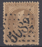 FRANCE CLASSIQUE : EMPIRE LAURE N° 30 OBLITERATION GC 5082 BEYROUTH - 1863-1870 Napoléon III Con Laureles