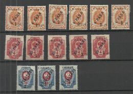 RUSSLAND RUSSIA 1910 Levant Levante * - Levant