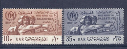 210040112  PALESTINA.  YVERT   OCUP,  EGIPCIA  Nº   76/7  */MH - Palestina