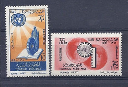 210040114  PALESTINA.  YVERT   OCUP,  EGIPCIA  Nº   80/1  */MH - Palestina