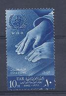 210040115  PALESTINA.  YVERT   OCUP,  EGIPCIA  Nº   78  */MH - Palestina