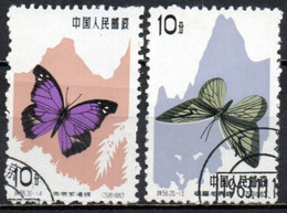 CHINE 1963 O - Gebraucht