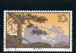 CHINE 1963 O - Oblitérés