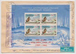 NORTH POLE 15 Drift Station Base Polar ARCTIC Mail Cover USSR RUSSIA Block BF Ruban OVERPRINT Variety Perforation RARE - Wetenschappelijke Stations & Arctic Drifting Stations