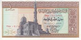 EGYPT 1 EGP 1978 P-44 SIG/IBRAHIM #15 AU/UNC */* - Egypt