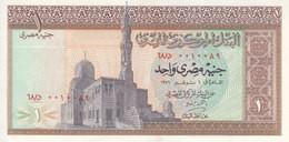 EGYPT 1 EGP 1971 P-44 SIG/ZENDO #14 AU/UNC */* - Egypt