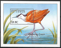 Congo Stamps 2000 - Birds - MNH - Nuevos