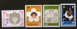 BULGARIA 1979 MNH - Nuevos