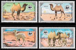 Mongolia Stamps 1985 - Fauna WWF - MNH - Nuevos