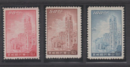 CHINE /CHINA  FORMOSE /TAIWAN  1958/1962 RESIDENCE PRESIDENT - No Gum As Issued   Ref.  P75 - Neufs