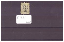 CHINA - No Michel  B 28 USED   - !!!WARNING: NO PAYPAL!!! - COTE: 38 € - Gebruikt