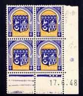 ALGÉRIE YT-N°: 256 - Blason D'ORAN, Coin Daté Du 17.06.1948, Galvano A De  A+B, 3e Tirage, NSC/**/MNH - Nuovi