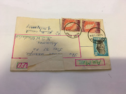 (VV 8) Malaysia Registered Cover Posted To Australia - 1961 - Federation Of Malaya