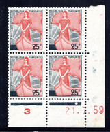 YT-N°: 1216 - MARIANNE À LA NEF, Coin Daté Du 21.07.1959, Galvano B De A+B, 1er Tirage, NSC/**/MNH - 1950-1959