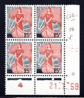 YT-N°: 1216 - MARIANNE À LA NEF, Coin Daté Du 21.07.1959, Galvano D De C+D, 1er Tirage, NSC/**/MNH - 1950-1959