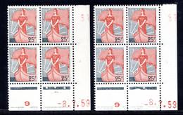 YT-N°: 1216 - MARIANNE À LA NEF, Coin Daté Du 08.07.1959, Galvano E+F, 1er Tirage, NSC/**/MNH - 1950-1959
