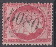 FRANCE CLASSIQUE : CERES N° 57 JOLIE OBLITERATION GC 5080 ALEXANDRIE EGYPTE - A VOIR - 1871-1875 Ceres