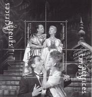 2019 France Acteurs Actrices Drama Cinema Souvenir Sheet MNH @ BELOW FACE VALUE - Unused Stamps