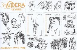 2019 France Opera National Ballet Music Souvenir Sheet MNH @ BELOW FACE VALUE - Nuovi