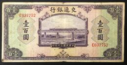 Cina China 100 Yuan 1941 Pick#162 Train  LOTTO 3538 - Chine