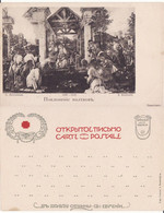 Russia,Russie, Italy- Types- Botticelli-Croix Rouge,Red Cross - Rusland