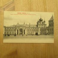 Moscou Monastière 1903 - Rusland