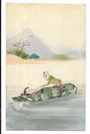 Carte Fantaisie Découpures De Timbres Chinois Représentant Un Homme Chevauchant Un Bufle... (pli) - China
