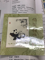 China 1985 T106 PJZ-4 OVERPRINT S/S Grant Panda Hologram Stamp 熊貓)-1-PCS-1-stamps - Andere