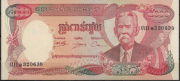 CAMBOYA  UNC  5000 RIELS  1974  P17A - Cambodia