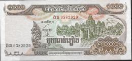 CAMBOYA  UNC  1000 RIELS  1999  P51 - Cambodia