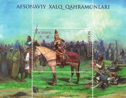 Uzbekistan 2019, Queen Tomyris History Horse, MNH S/S - Uzbekistán