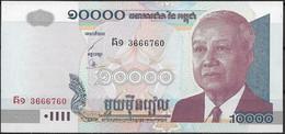 CAMBOYA  UNC  10000 RIELS  2001 - Cambodia