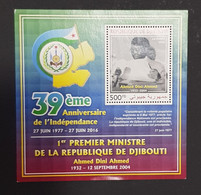DJIBOUTI 2016 39 ANNIVERSAIRE INDEPENDANCE 39TH ANNIVERSARY INDEPENDENCE BLOC BLOCK S/S MNH RARE - Columbiformes