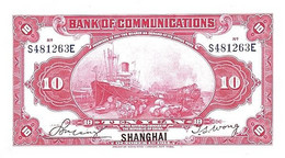 CHINA P.  118p 10 Y 1914 UNC - Chine