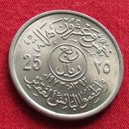 Arabia Saudi 25 Halala 1973 FAO F.a.o. Unc - Saudi Arabia