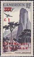 Timbre Aérien Gommé Neuf* De 1947-55 Surchargé Réunification Piton D'Humsiki - PA 51a (Yvert) - Cameroun 1961 - Camerun (1960-...)