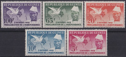F-EX27367 GUINEE GUINEA MNH 1954 INDEPENDENCE PIGEON OISEAUX BIRD AVES PAJAROS. - Columbiformes