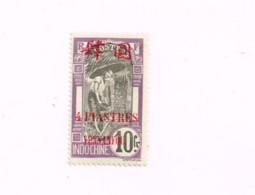 (x) No Gum.Sans Gomme.Timbre D'Indochine Surchargé.4 Piastres Sur 10 Francs. - Unused Stamps