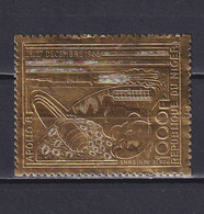 NIGER 1969, Mi# 225, CV €25, Golden Foil, Space, MNH - Niger (1960-...)