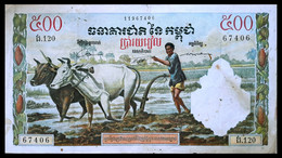 # # # Ältere Seltene Banknote Kambodscha 500 Riels # # # - Cambodia