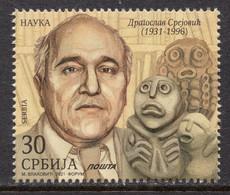 Serbia 2021 - Science - Dragoslav Srejovic - Archaeologist - MNH Set - Serbia