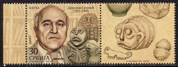 Serbia 2021 - Science - Dragoslav Srejovic - Archaeologist - MNH Set + Label - Serbia