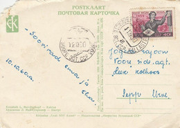 GOOD ESTONIA Postcard Kallaste To Voore - Good Stamped 1960 - Estonia
