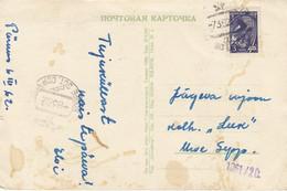 GOOD ESTONIA Postcard Pärnu To Voore - Good Stamped 1962 - Estonia