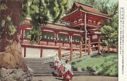 Japan Hiroshima Temple 1960 - Hiroshima