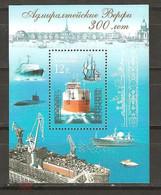 RUSSIE/RUSSIA/RUSSLAND/ROSJA 2004 MI.1192** ,ZAG.960,YVERT 276 , - Unused Stamps